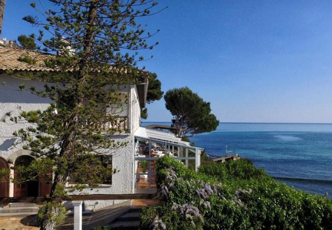 Vintage 1934 at Cap Vermell Beach Hotel